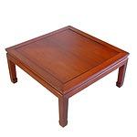 Rosewood Coffee Table Circa 1970