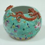 Chinese Famille Rose Dragon and Bat Vase Early 20th Century