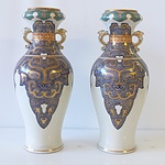 Pair of Japanese Polychrome Enamel and Gilt Decorated Vases Circa 1900