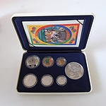 2001 Centenary of Federation Proof Australian Baby Coin Set