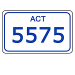 ACT Number Plate  5575