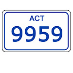 ACT Number Plate  9959