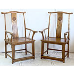 Pair Vintage Chinese Elm Yoke Back Officials Armchairs