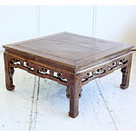 Vintage Chinese Lacquered Cyprus Waisted Low Table