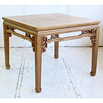 Vintage Chinese Waisted Square Table