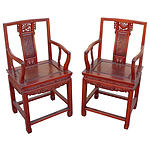 Pair Antique Chinese Armchairs with Burlwood Seats 19th Century