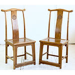 Pair Vintage Chinese Elm Yoke Back Chairs
