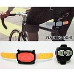 Wireless Bicycle Indicator (Product Code: EI-B1106) - Brand New