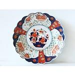 Large Chinese Gilt Porcelain Dish