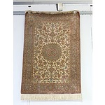 Fine Hand Knotted Iranian Quom Silk Rug
