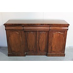 Late Victorian Mahogany Break Front Sideboard With Shield Doors
