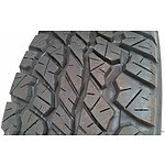 Set of 4 Dunlop GrandTrek AT1 16 inch 4WD Tyres - Near New Condition