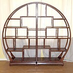 Large Chinese Elm Moon Shape Display Stand