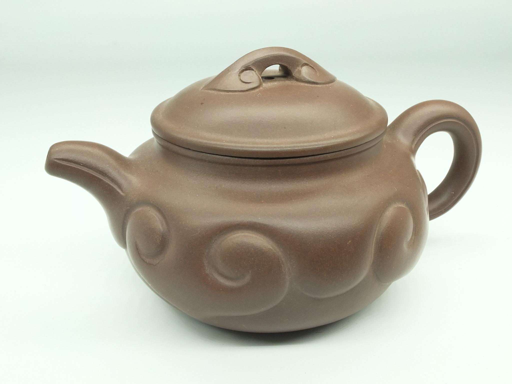 'Zun Gui Ming Pin Yixing Teapot'
