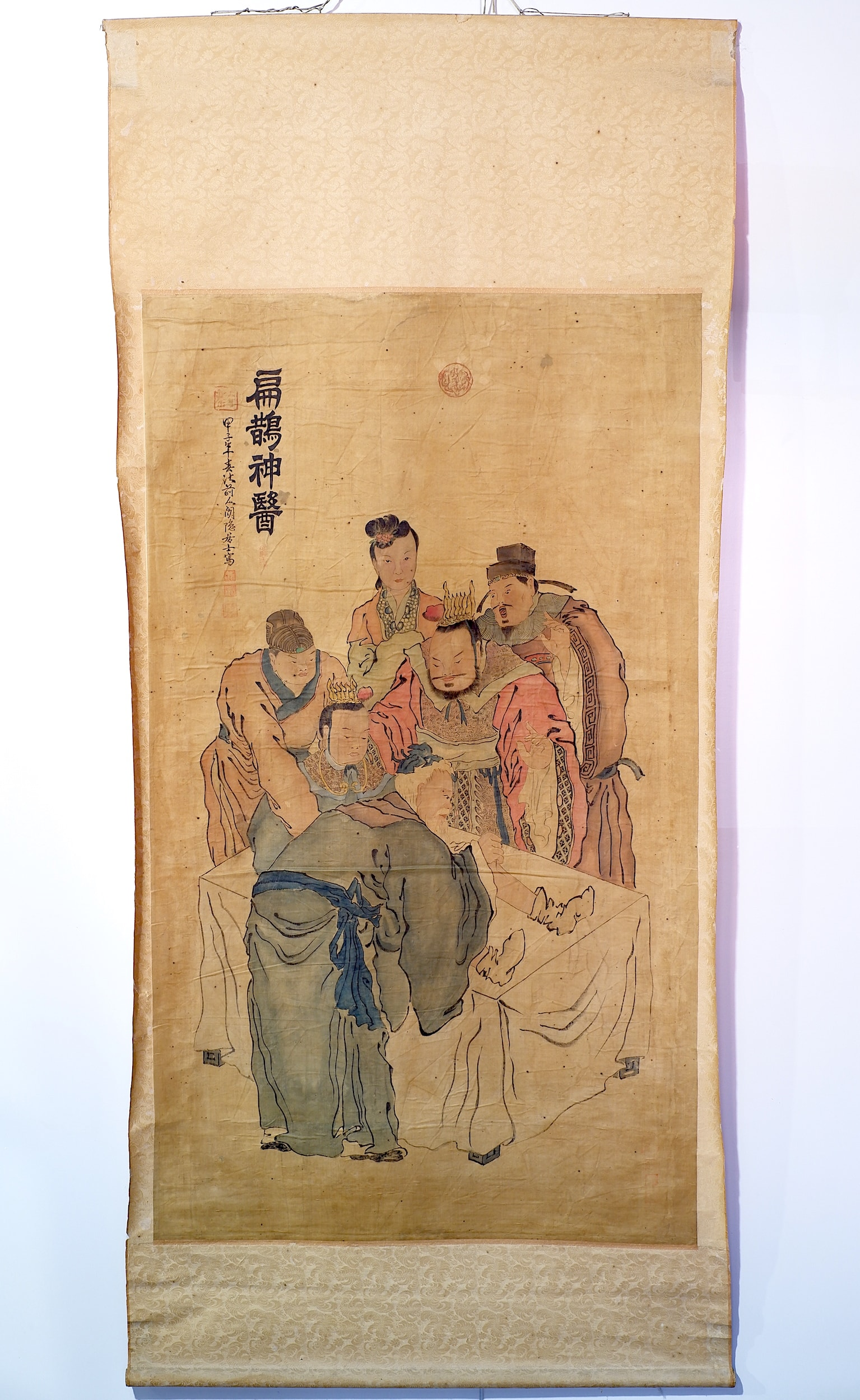 'Antique Chinese Scroll Painting Bian Que (Saint of Medicine) Ink and Colour on Silk'