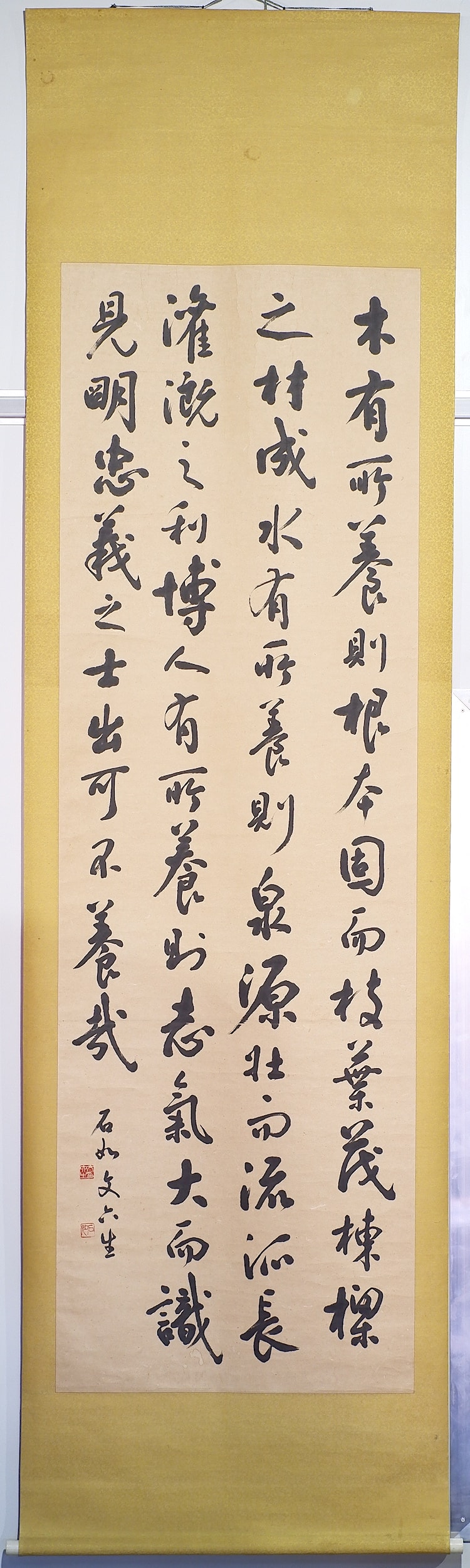 'Large Korean Calligraphy Scroll Ink on Paper with Silk Backing'