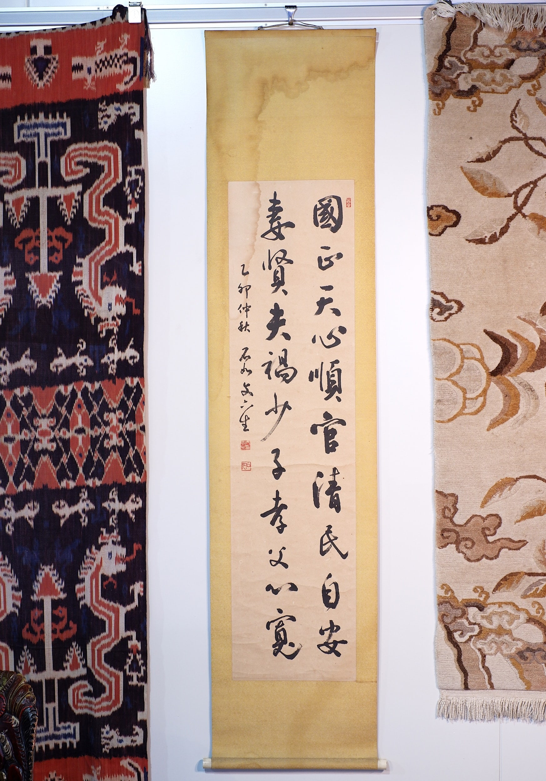 'Korean Calligraphy Scroll Ink on Paper with Silk Backing'