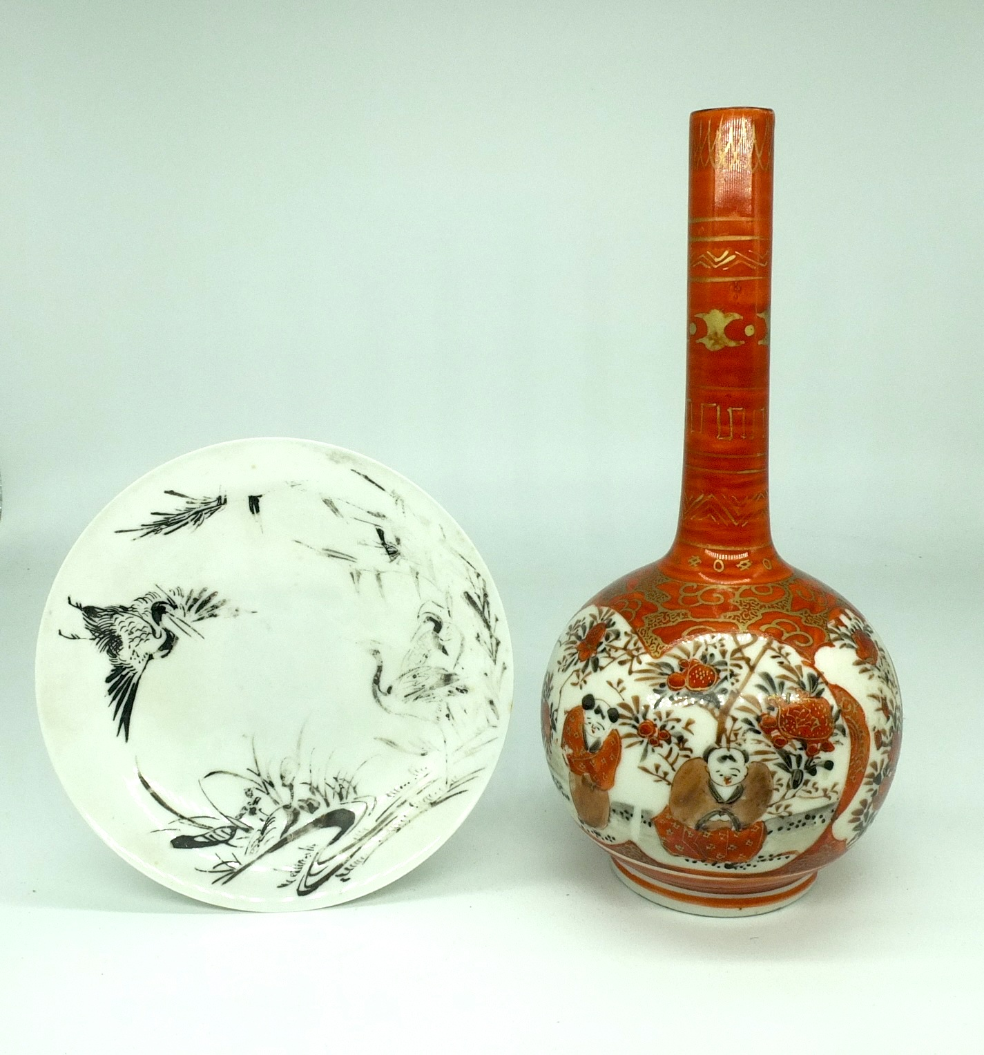 'Japanese Kutani Porcelain Bottle Vase and a Dish'