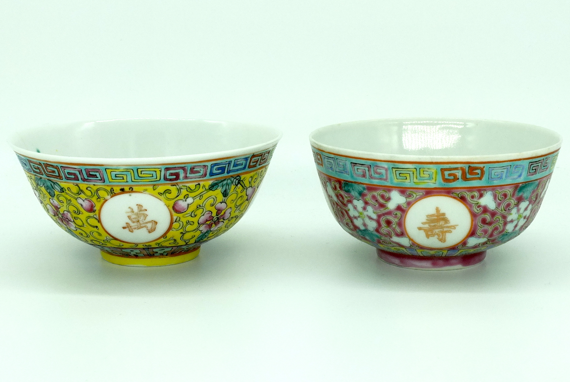 'Two Chinese Famille Rose Bowls with Character Roundels Republic Period 20th Century'