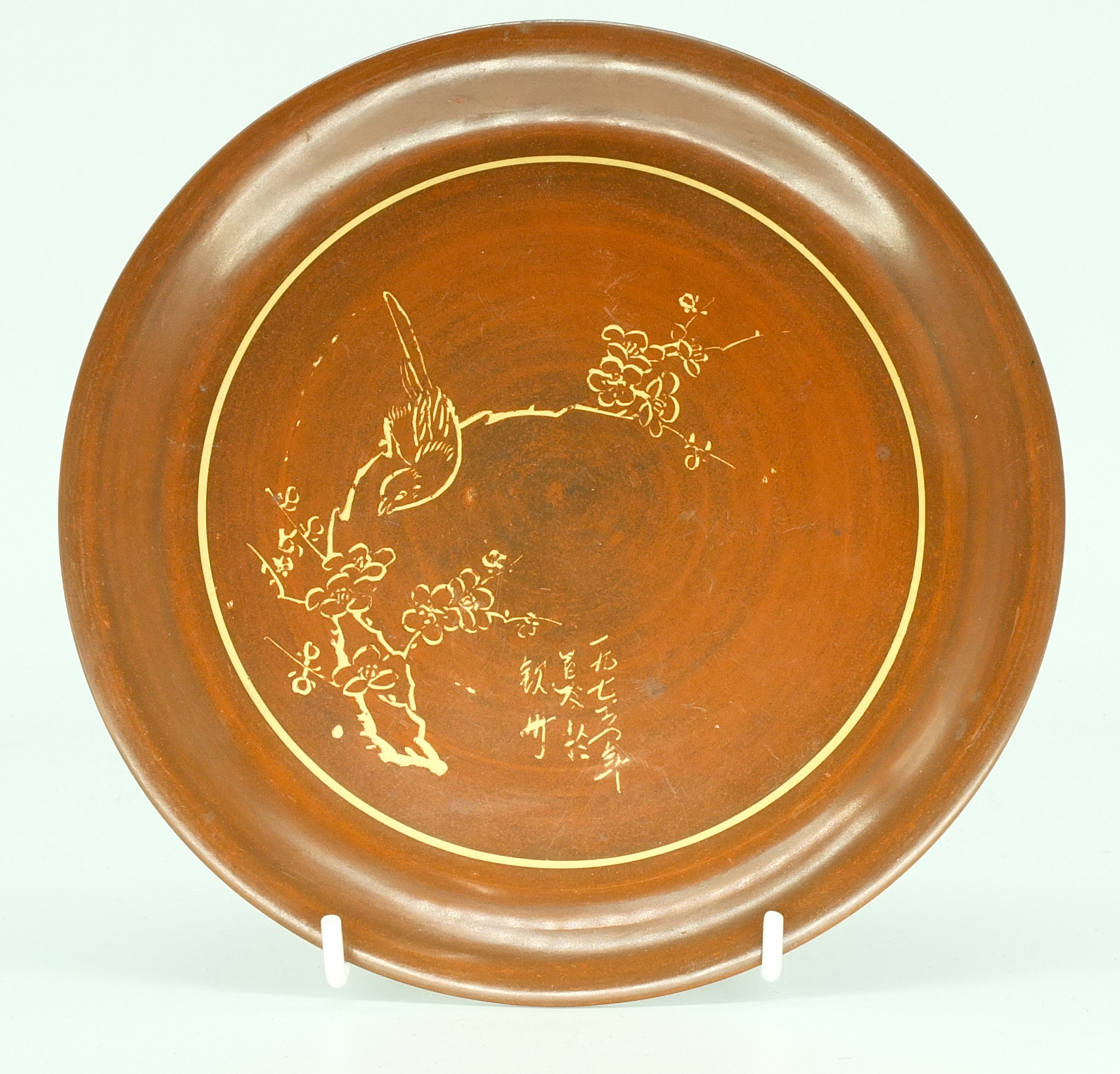 'Chinese Yixing Pottery Dish with Inscribed Decoration'