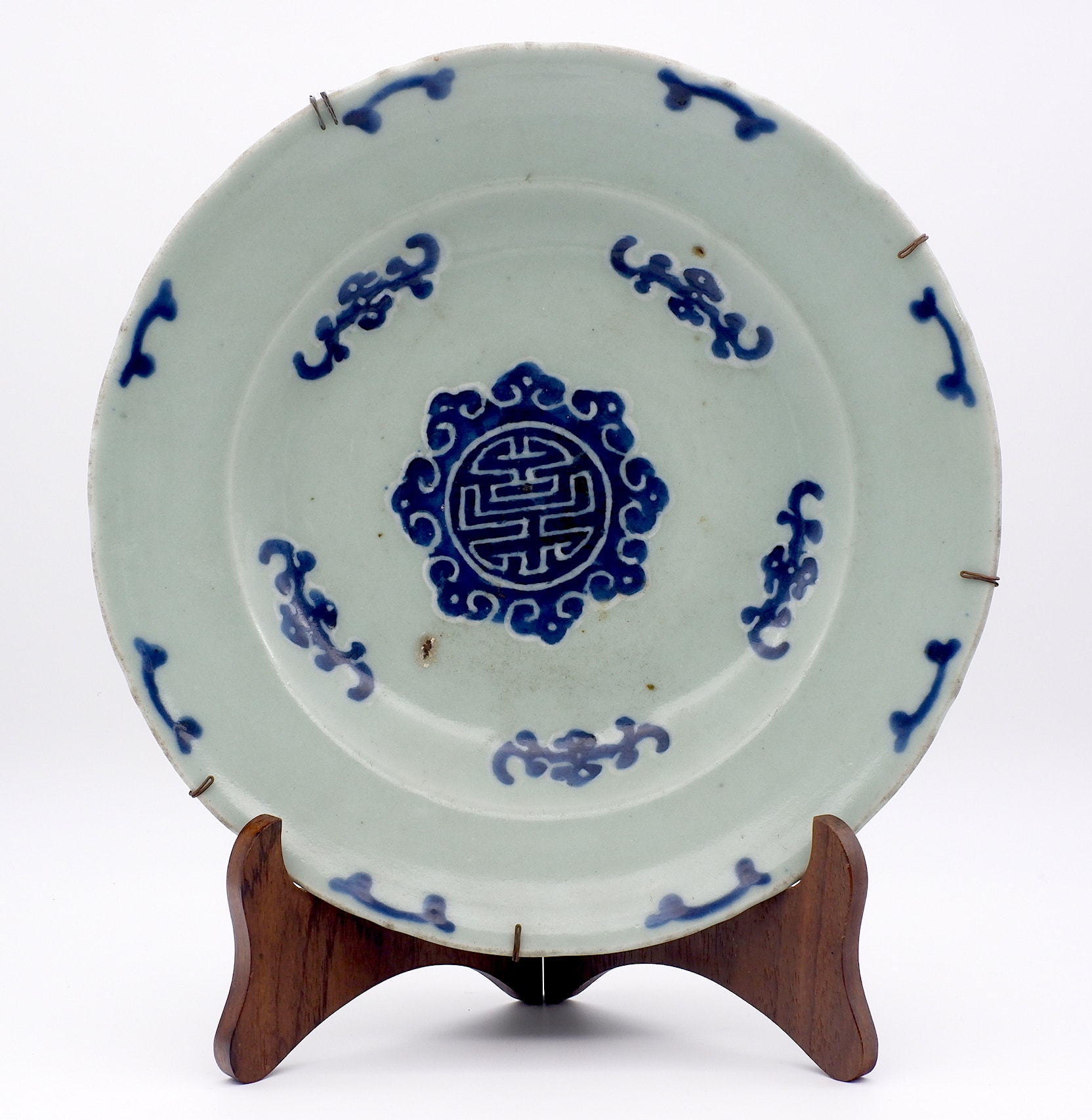 'Antique Chinese Celadon Ground and Underglaze Blue Wufu (Five Bats) Dish'