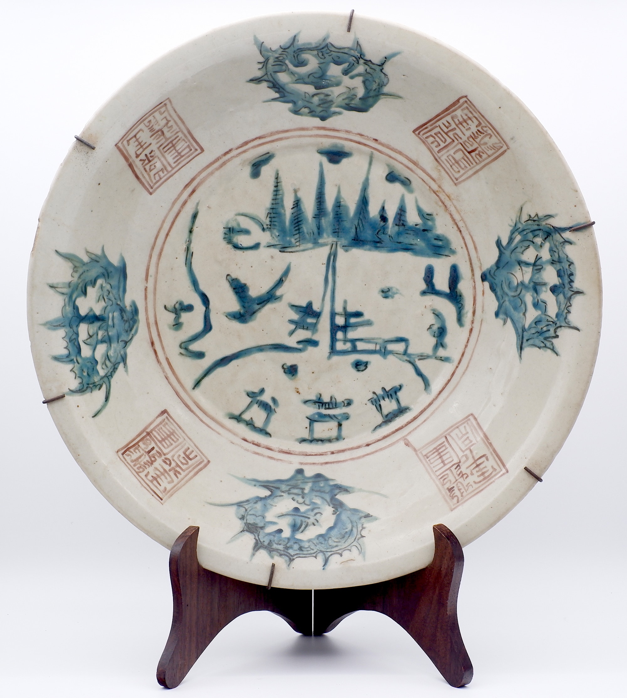 'Large Chinese Zhangzhou Swatow Dish with Split Pagoda Design Late Ming Circa 1600'