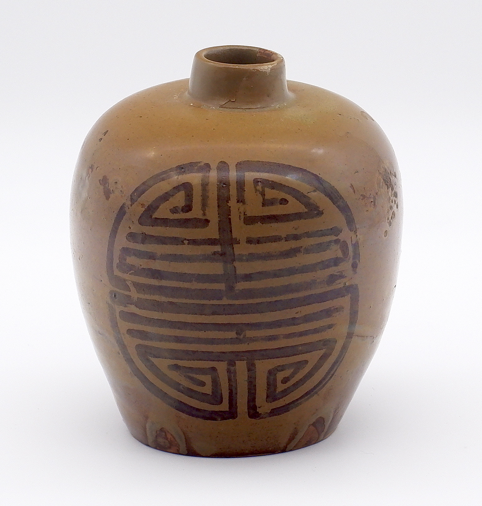 'Antique Chinese Medicine Jar with Iron Glaze Painted with Shou Symbol'