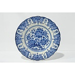 Delft Hand Painted Charger