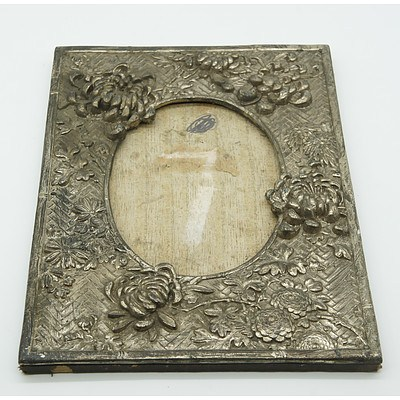 Antique Cast Metal Photo Frame with Bamboo Thatching and Waratah Flowers