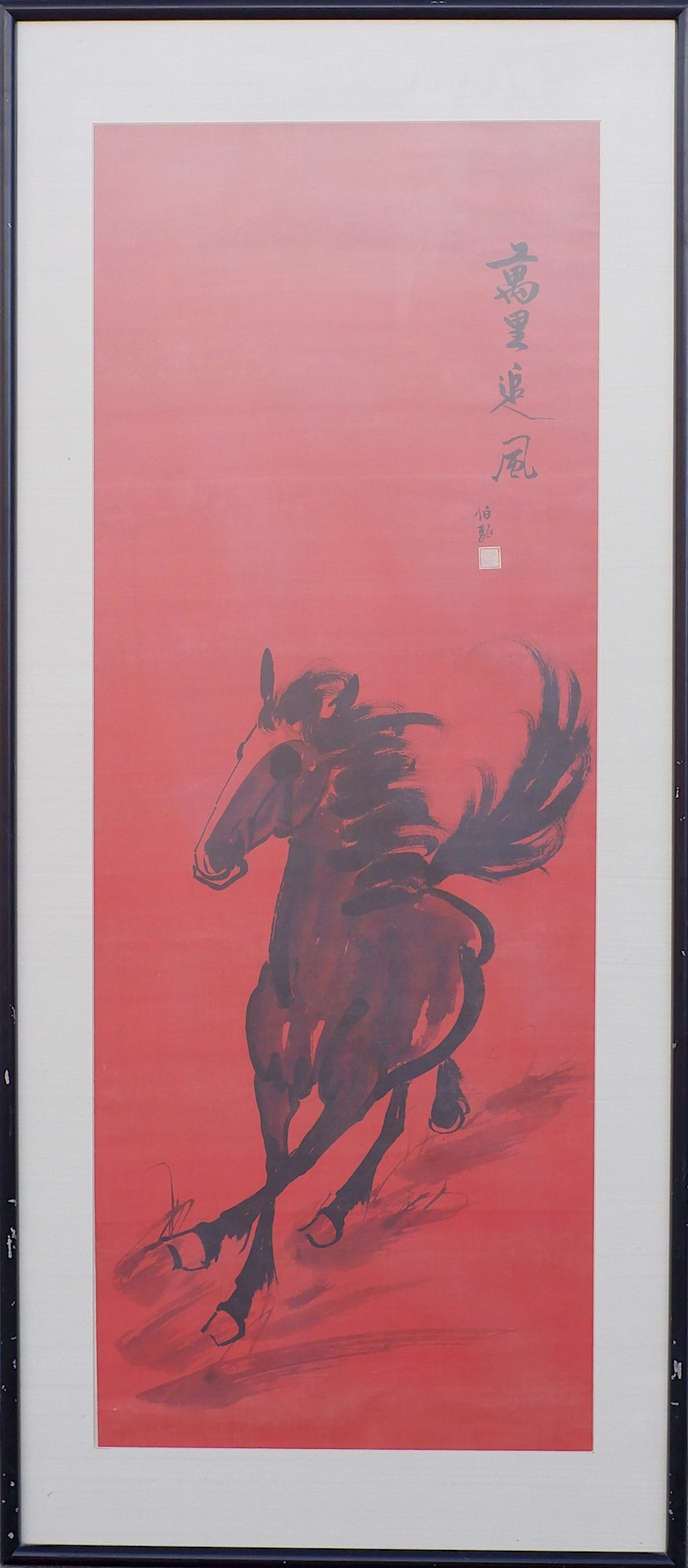 'In the Style of Xu Beihong, Galloping Horse, Ink and Colour on Silk'