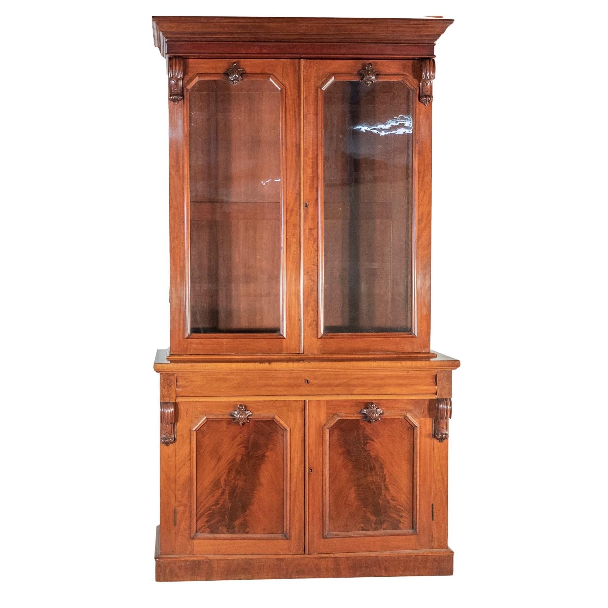 'Victorian Mahogany Bookcase Circa 1880'