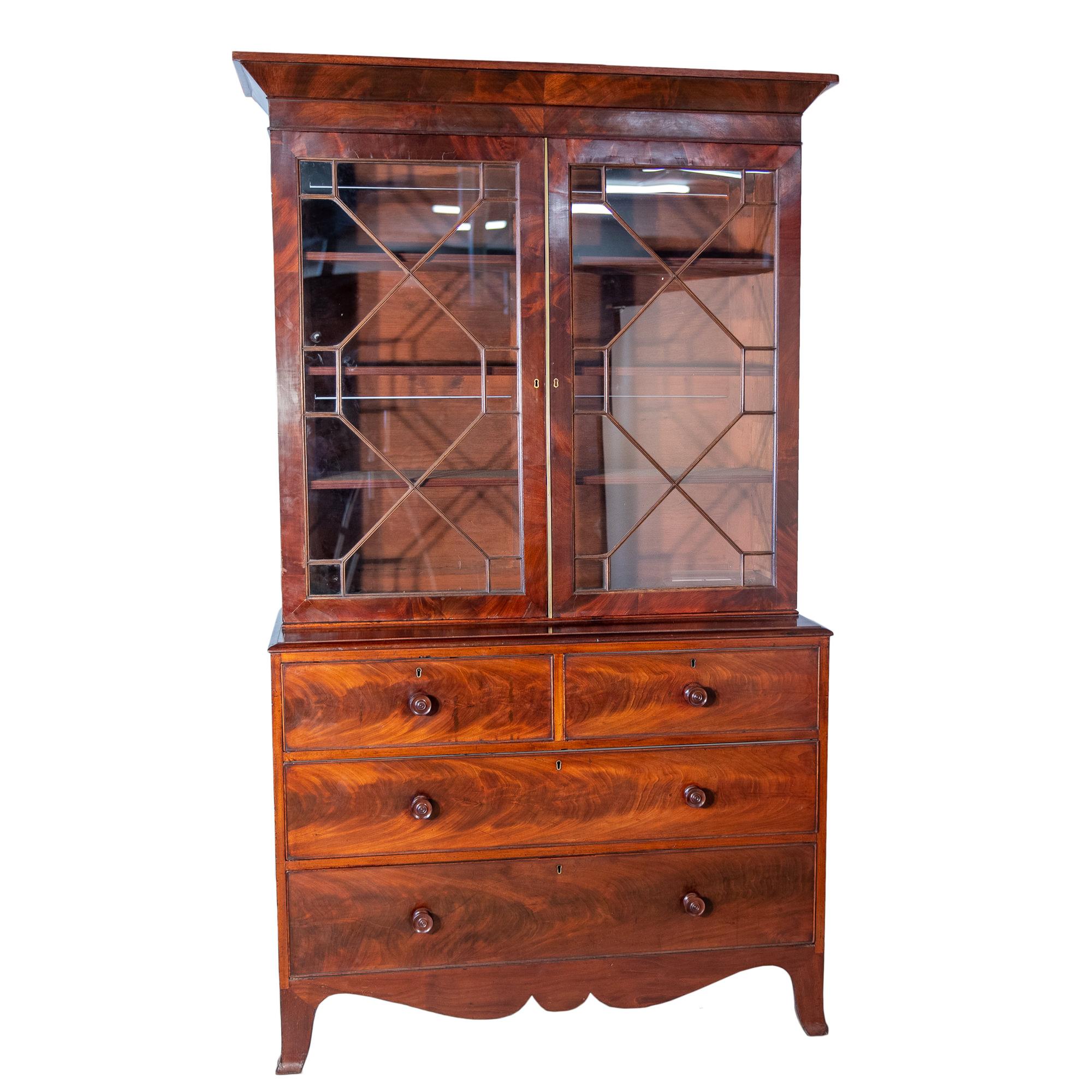 'Georgian Astragal Glazed Flame Mahogany Bookcase Early 19th Century'