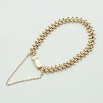14ct Rose Gold Bracelet 12.2g