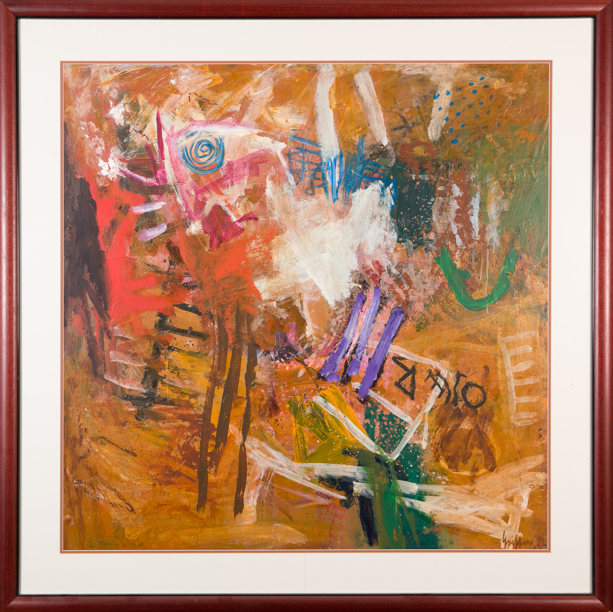 'Peter Griffen (1948 -) 3 Mile Diggings III 1992, Mixed Media on Paper'
