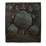 Tibetan Embossed Copper Calendar