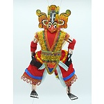Traditional Dancer Sri Lanken Puppet