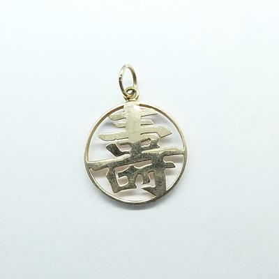 9ct Yellow Gold Asian pendant
