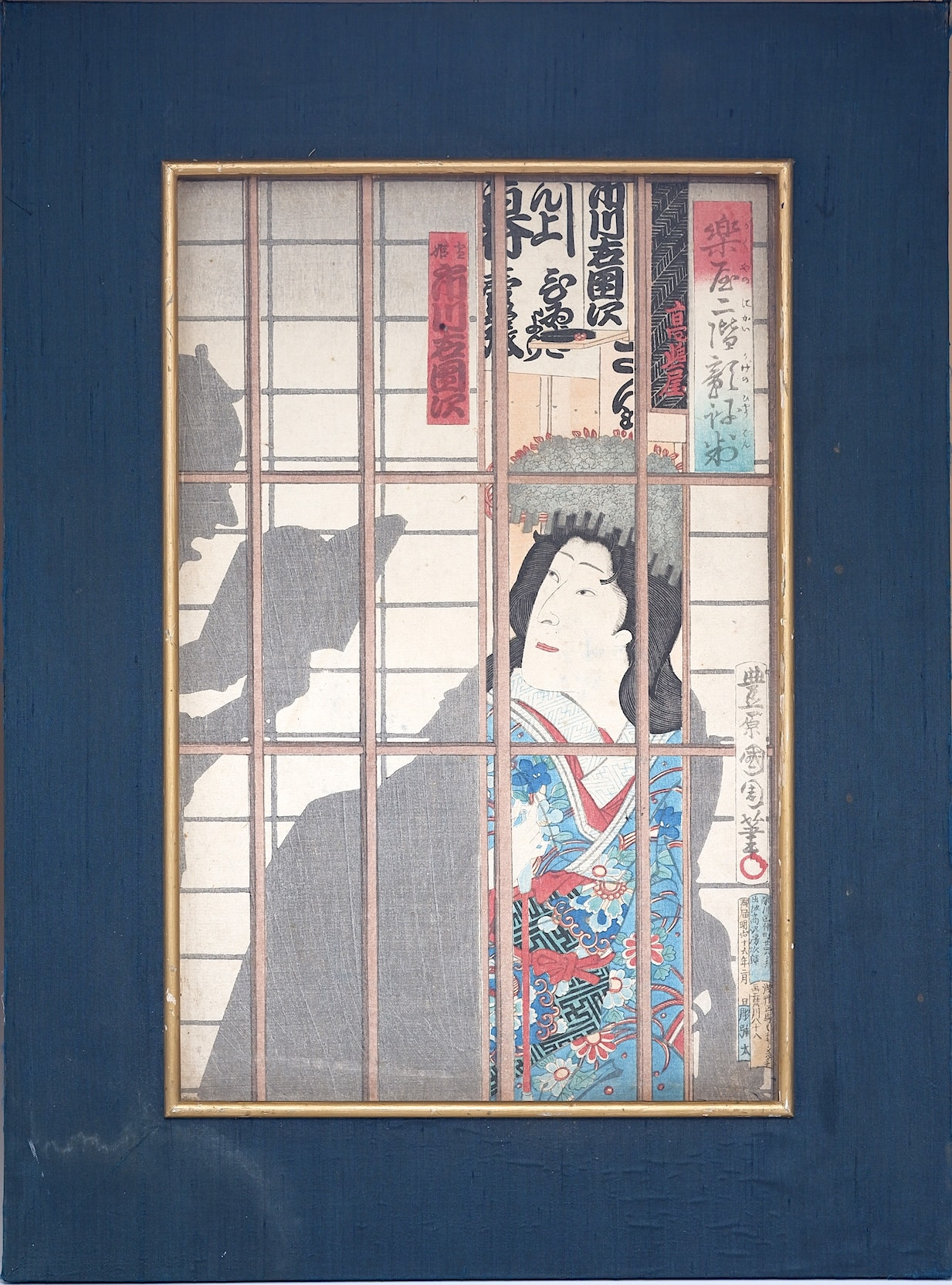 'Toyohara Kunichika (Japanese 1835-1900) Original Woodblock, 19th Century Edition'