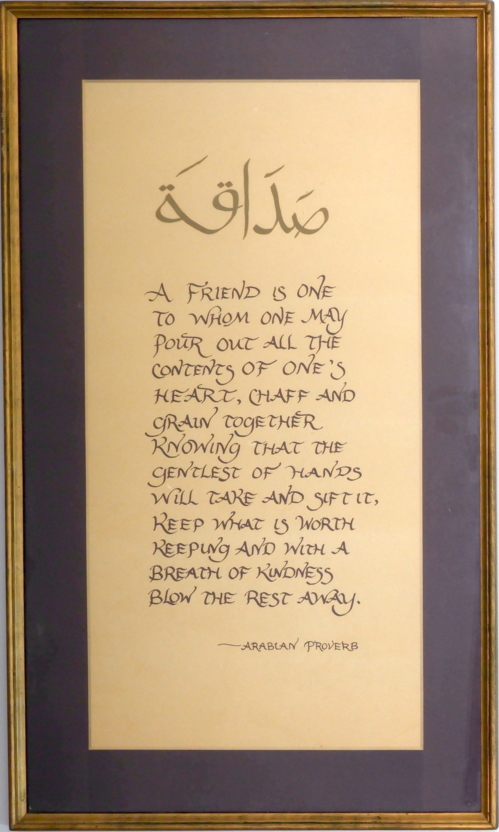 'Framed Arabian Proverb'