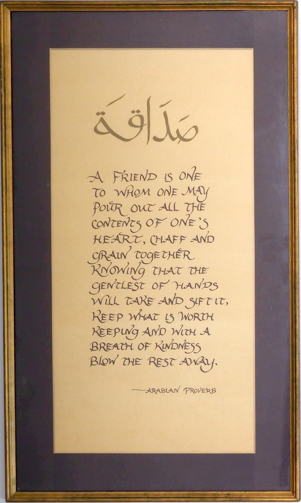'Framed Arabian Proverb'