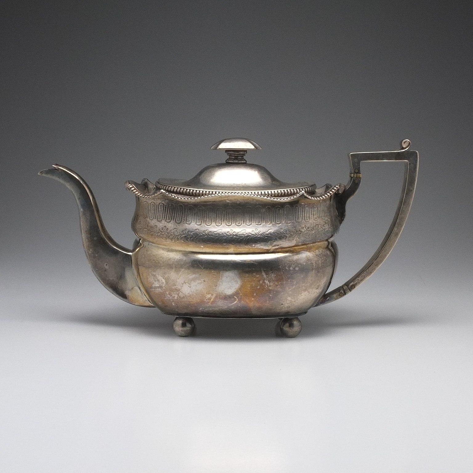 'George III Gadrooned Boat Shape Sterling Silver Teapot George McHattie Edinburgh 1808'