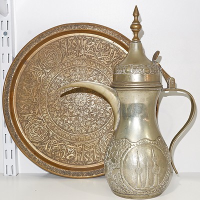 Persian Silvered Brass Coffee Pot and a Brass Tray with Arabic Inscription