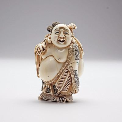 Japanese Carved and Stained Ivory Nestuke