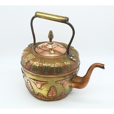 Middle Eastern Copper and Brass Kettle