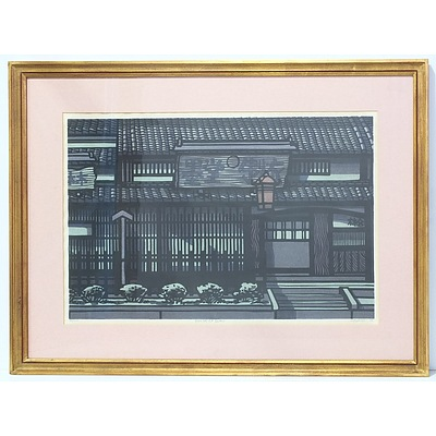 Clifton Karhu (1927-) House of Sumi 1980 Limited Edition Woodblock