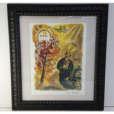 Limited Edition Photomechanical Graphic of Marc Chagall Exodus Burning Bush