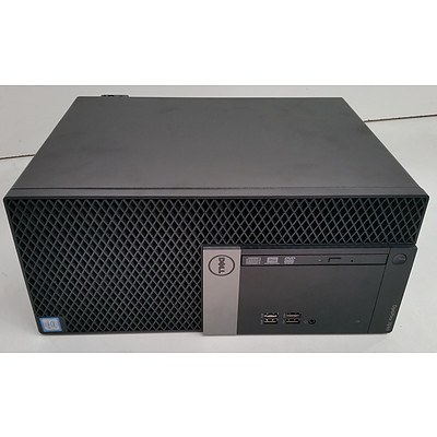 Dell OptiPlex 7040 Core i5 (6500) 3.20GHz Computer