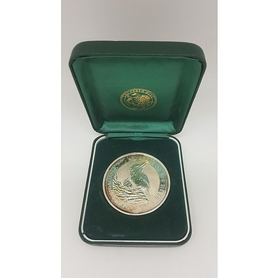 1997 Perth Mint 2 Ounce Silver Kookaburra