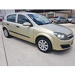 1/2005 Holden Astra CD AH 5d Hatchback Beige 1.8L