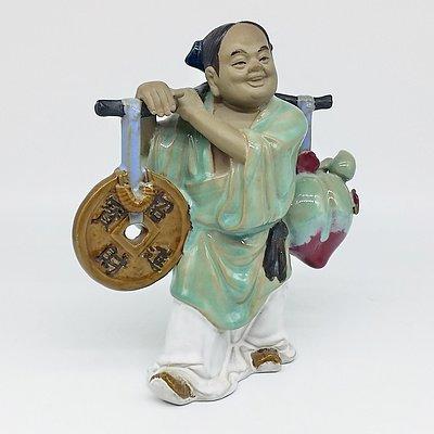 Chinese Mudman Figure